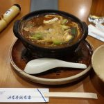 Miso-Nikomi Udon at Nagoya